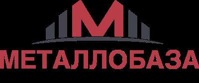 Металлобаза, арматура, металлопрокат